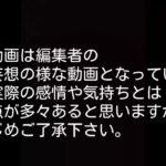 【オートレースvol3】師弟