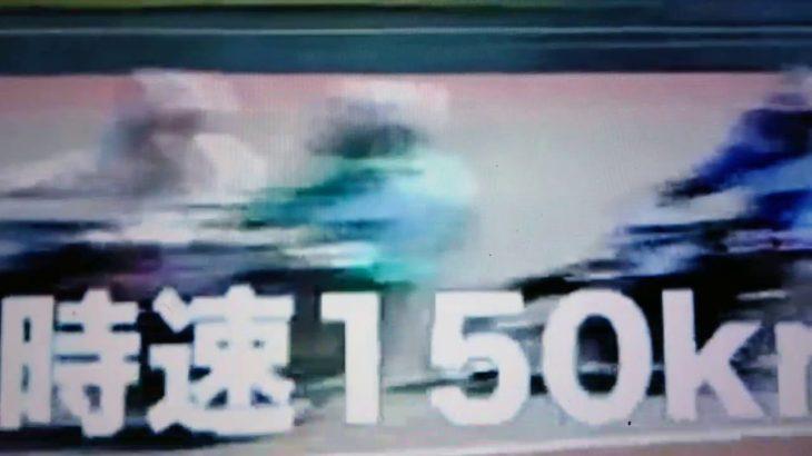 緊急事態 浜松オートレース場 失格、落車、12レース中止
