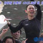ボートレース平和島 令和2年 3月3日 4345 西舘 健 選手 初優勝 水神祭