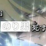 """""""2000$ベット企画前哨戦""""ボーナスハントでボロ負け!?【オンラインカジノ】"""