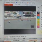 3月11日浜松オートレース10レース