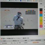 3月20日飯塚オートレース7レース的中