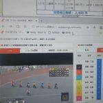 3月3日飯塚オートレース12レース