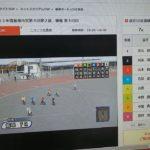 3月3日飯塚オートレース7レース的中