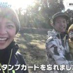 オートレーサー・野本佳章(伊勢崎34期)が家族でツーリング!