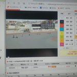 3月9日浜松オートレース12レース的中