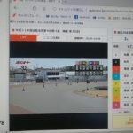 3月9日浜松オートレース2レース