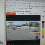 3月9日浜松オートレース7レース