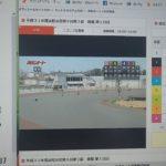 3月9日浜松オートレース9レース