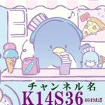 カジノの強盗攻撃的  404部隊が活躍 第2部 GTA5  [K14S36]