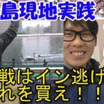 【ボートレース・競艇】平和島には夢がある#8-4