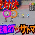 そんな事ってある?G1飯塚オート記念レースを予想してみた結果。。◯◯の連続にブチギレ寸前!!