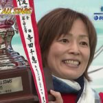 【表彰セレモニー】GⅡ第4回レディースオールスター|岩崎芳美|ボートレース