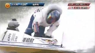 【ボートレース】SG第55回ボートレースクラシック優勝戦【平和島】