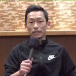 無観客開催についての選手メッセージ(中村雅人選手)