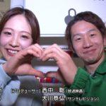 サンテレビ「ボートの時間!」#207「大阪周遊パスでボートレースを楽しもう」2020年3月15日放送