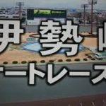 春なのに大雪で、伊勢崎オートレース中止