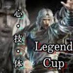 【オートレースvol8】レジェンドカップ 2020/03/04~03/08