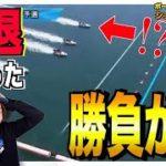 【ボートレース・競艇】引退をかけた1着勝負の1号艇!結果は!?
