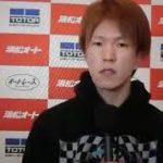 中日新聞 東海本社杯 優勝戦 浜松オートレース場 2020年