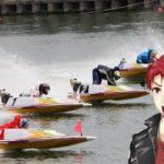 【BOAT RACE予想】じょにーさんのボートだじぇい#16 多摩川G1予想など【Vtuber】