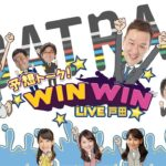 WINWIN LIVE 戸田 eプリントサービス杯 2日目