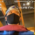 【ニコ生】生放送カジノで勝った金で福岡旅行に行ってきました part11【コメ付き】