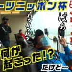 ボートレース【ういちの江戸川ナイスぅ〜っ!】#063 またまた全員ナイス!