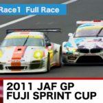2011 JAF GP FUJI SPRINT CUP GT300 Race1