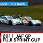 2011 JAF GP FUJI SPRINT CUP GT500 Race1
