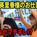 2020.05.11 WINWIN LIVE 戸田 第16回J:COM川口・戸田杯 3日目