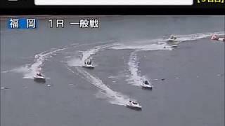 【ボートレースアクシデント集】5月号 5月22日~28日 その2
