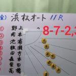 5月1日浜松オート準決勝11,12R