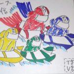 【目指せ万舟】5/18 『よしもと若手ボートレース友の会』生配信 第4弾【オカルト炸裂】