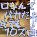 【兎田ぺこら】カジノでイキるが最終的には大負けしてしまうぺこら【ホロライブ 】