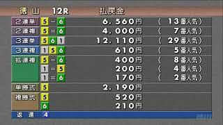 ボートレース配信 徳山競艇 クラウン争奪戦 第3回 4点予想大会概要欄参照