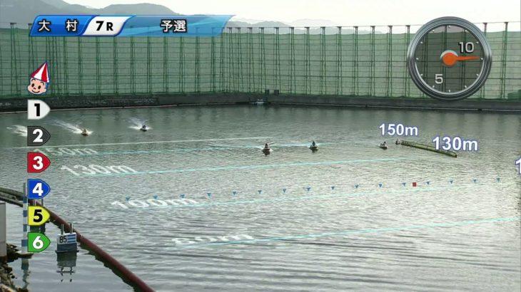 大村 ボート レース ライブ BOAT RACE BB - JLC