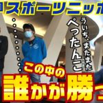 ボートレース【ういちの江戸川ナイスぅ〜っ!】#064 この中の誰かが勝つ!!(マジで)