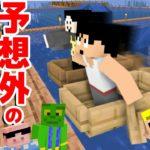 【カズクラ2020】白熱ボートレース!超僅差の勝負でまさかの結末が…マイクラ実況 PART148