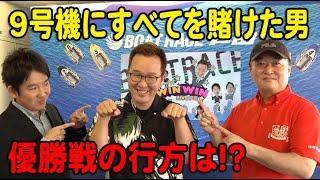 2020.06.29 WINWIN LIVE 戸田 GⅢTBSラジオ杯 6日目