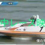 的中結果🎯2020/06/17開催 ボートレース 三連単6点予想 6レース中3レース的中映像まとめ