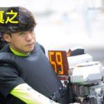【住之江第47回SGボートレースオールスター SPEClAL MOVIE】ピット内での素顔を公開! 登録番号順編 【前編】