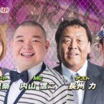 【予告】6/28(日)14:00頃~ ボートレーススペシャルLIVE 内山くんVS SGグランドチャンピオン編