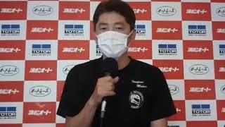 遠鉄グリーンカップ (Gl)浜松オート 開場64周年記念コールデンレース 優勝戦
