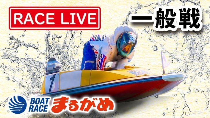 【まるがめLIVE】2020.6.24~準優勝日~デイリースポーツカップ
