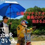 【アマチュアオートレース世界初ROUND GIRL初登場】🏁💃🏁2020年山陽アマチュアオートクラブ⭐🏍️⭐モタスポオフィシャルYouTube🔜Vol,1
