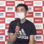 浜松オート 第6回 チャリロト杯 優勝戦出場選手前日インタビュー