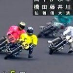 【オートレース】12R サマーカップ 浦田信輔 vs 永井大介