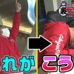 ボートレース【ういちの江戸川裏ナイスぅ〜っ!】第19回