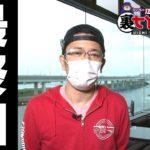 ボートレース【ういちの江戸川裏ナイスぅ〜っ!】第20回(最終回)